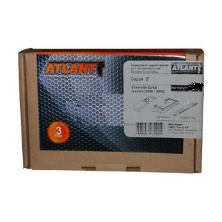 Комплект адаптеров Атлант 7054 Nissan X Trail (T32) (5-dr SUV) 15-... без рейл.