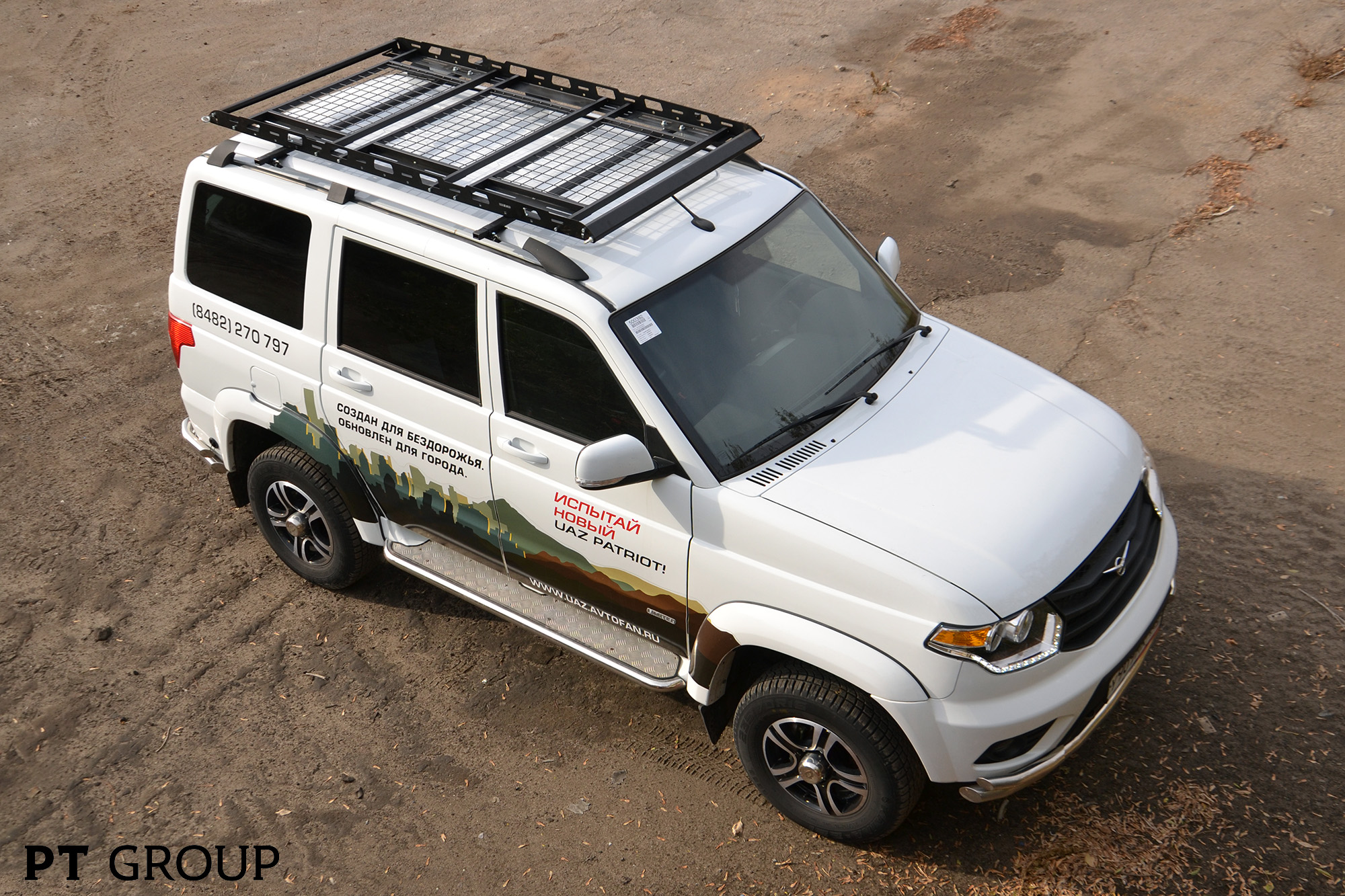 Багажник-корзина трёхсекционная универсальная с основанием-решетка (ППК) 2100х1100 мм под поперечины