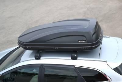 Автомобильный бокс на крышу Turino ACTIVE base DUO Черный матовый (Арт.2521)