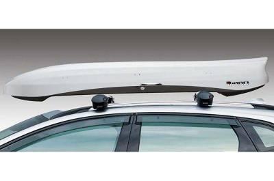 Бокс Inno Wedge 660  пластиковый 300л,глянцевый белый