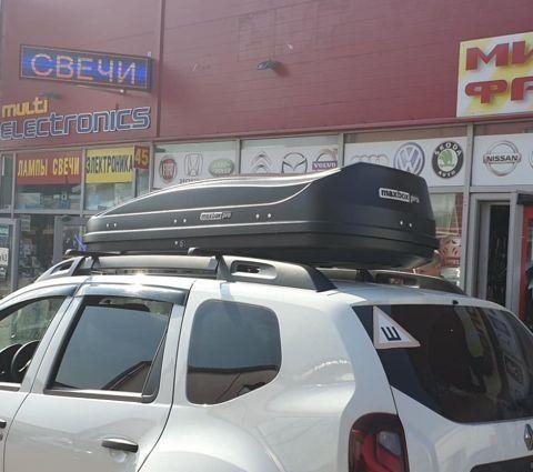 Автобокс MaxBox PRO 520 Black (196*80*43)