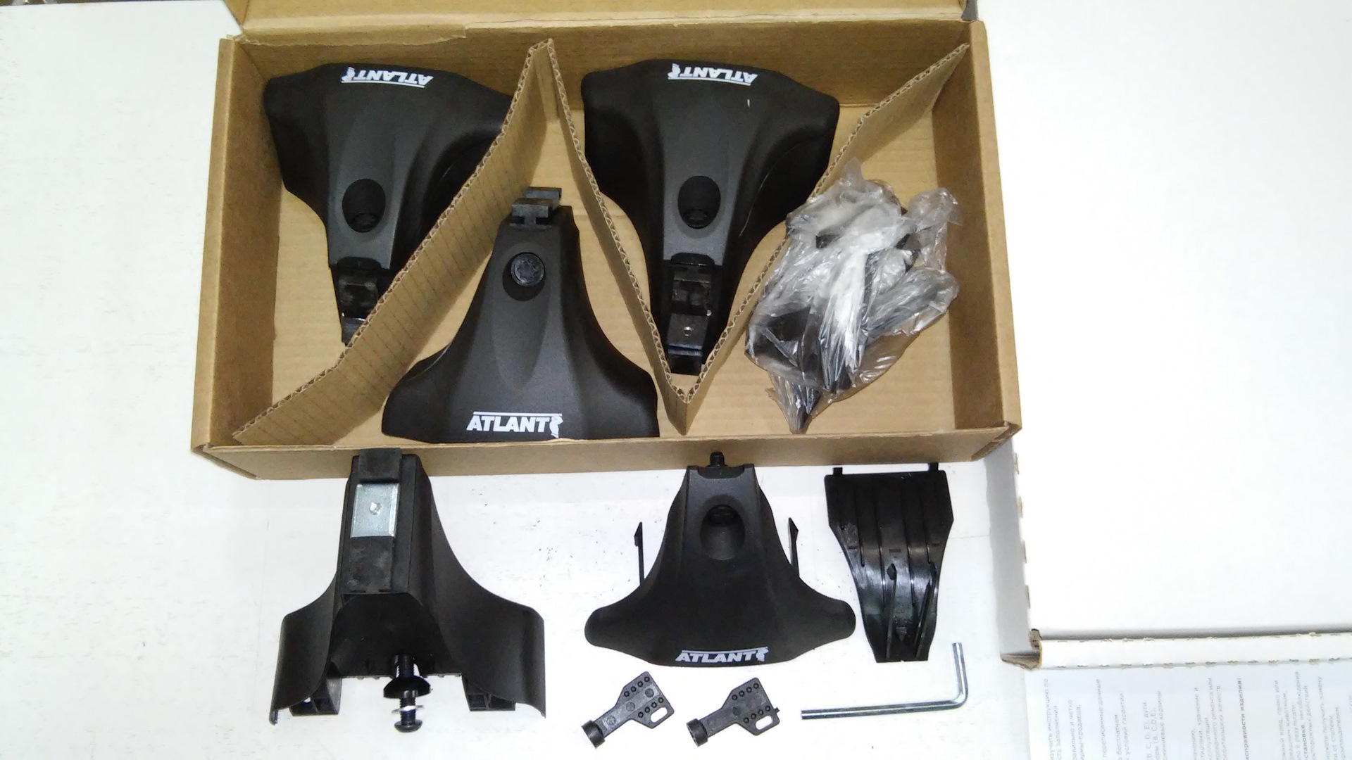 Упоры Atlant E 7002 для автомобилей с гладкой крышей