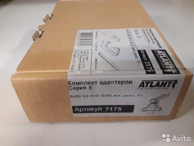 Комплект адаптеров Atlant 7175 для Audi Q3 (2011-…) инт. рейлинги к багажнику Atlant
