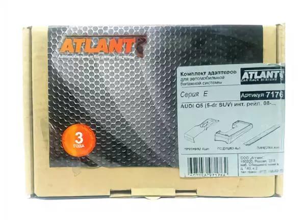 Комплект адаптеров Atlant 7176 для Audi Q5 (2008-…) инт. рейлинги к багажнику Atlant