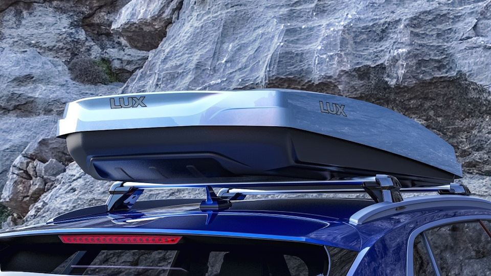 Бокс на крышу LUX Major серый металлик ( 217х86х32см . 460 литров )